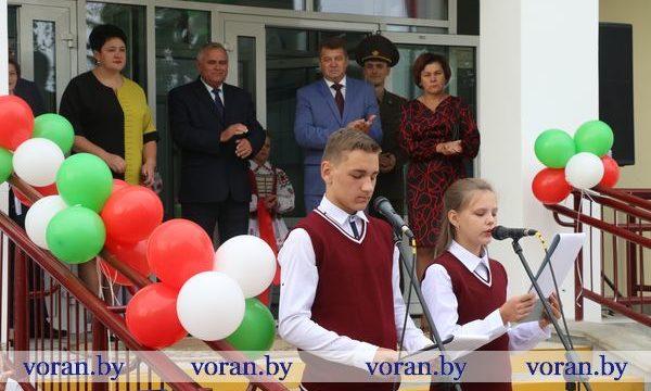 1 сентября прозвенел первый звонок во всех школах Вороновского района.
