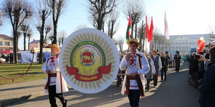 На «Дажынках» в Ивье наградили лучших аграриев Гродненщины