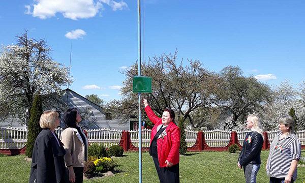Акция «Символ гордости и славы» — церемония поднятия Государственного флага Республики Беларусь