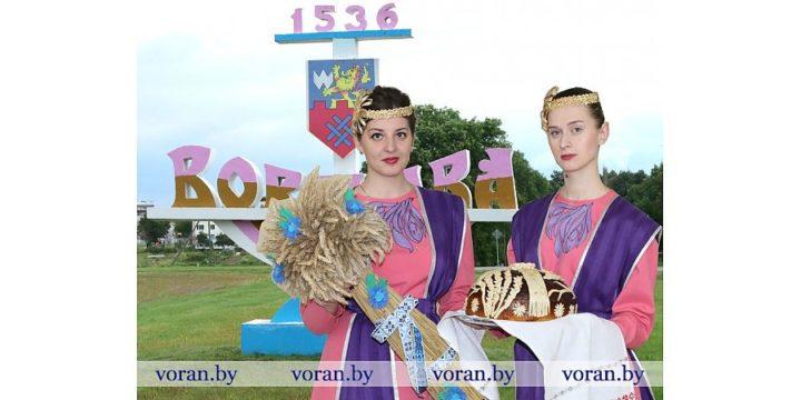 ПРОГРАММА праздничных мероприятий 28 августа 2021 года к 485-летию г.п. Вороново и районного фестиваля тружеников села «Дажынкі-2021»