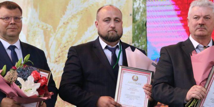 Труженики КСУП «Больтишки» награждены на «Дажынках» в Скиделе